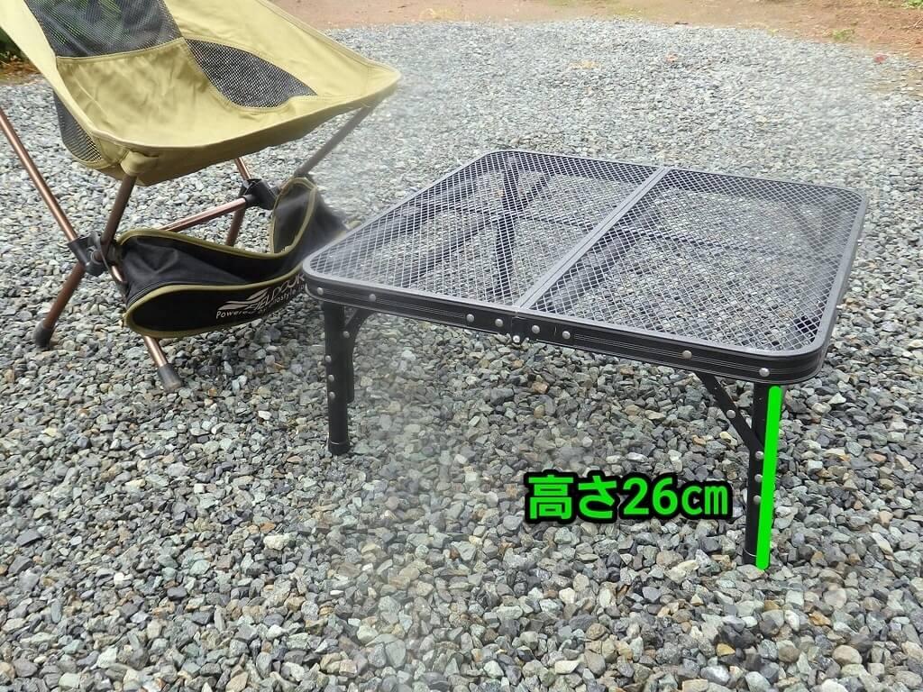 タフライトテーブル ロースタイル