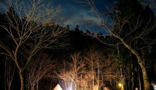 道志の森キャンプ場 冬キャンプ