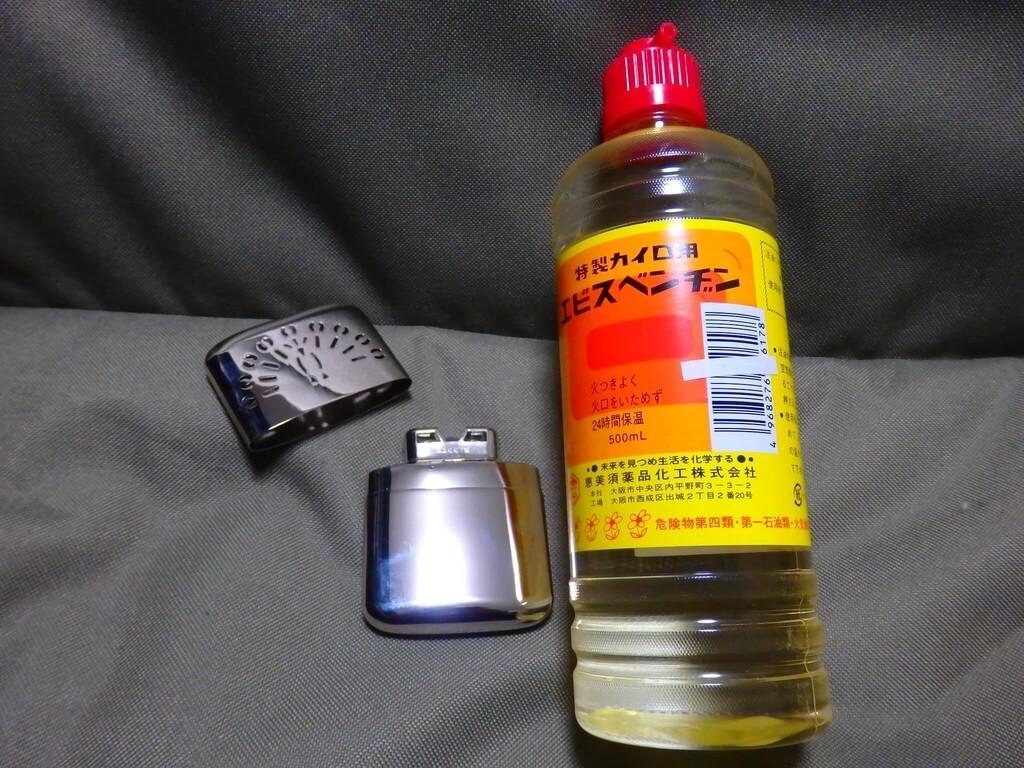 プラチナ触媒とベンジン
