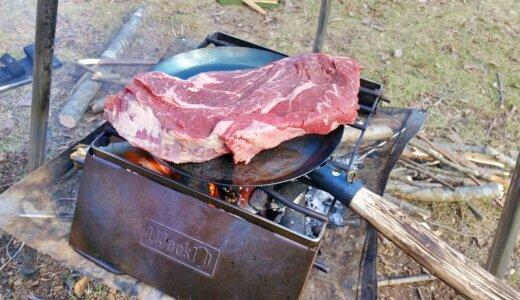 たき火フライパン レビュー|自分で作る世界に1つだけの焚き火調理フライパン