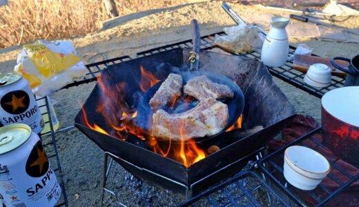 キャプテンスタッグ ファイアグリルテーブル|焚き火を囲めるグルキャンのマストアイテム