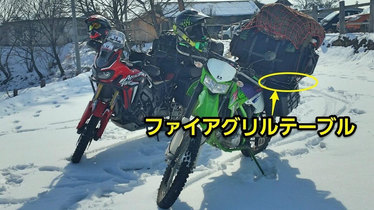 バイクキャンプ 限界積載