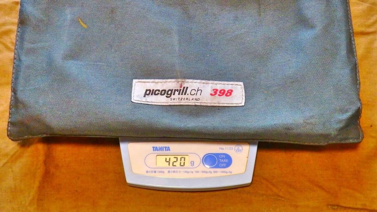 ピコグリルの重さ