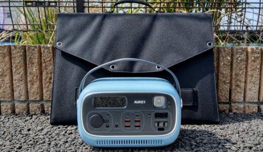 AUKEY GaN採用100W USB-C充電器とケーブル