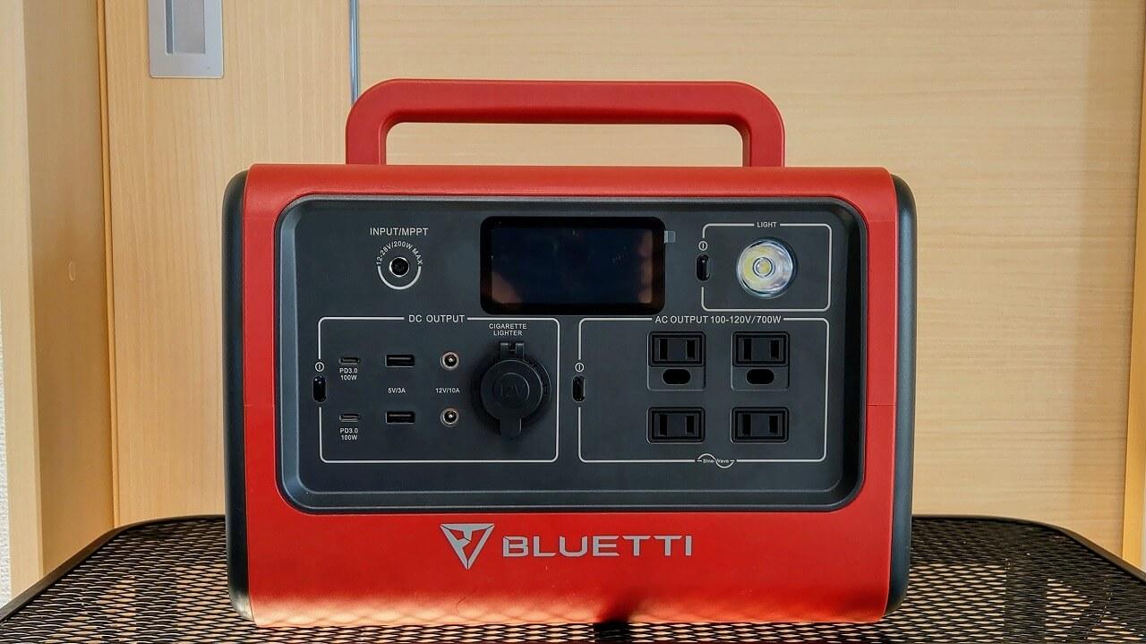 BLUTTI EB70 ポータブル電源