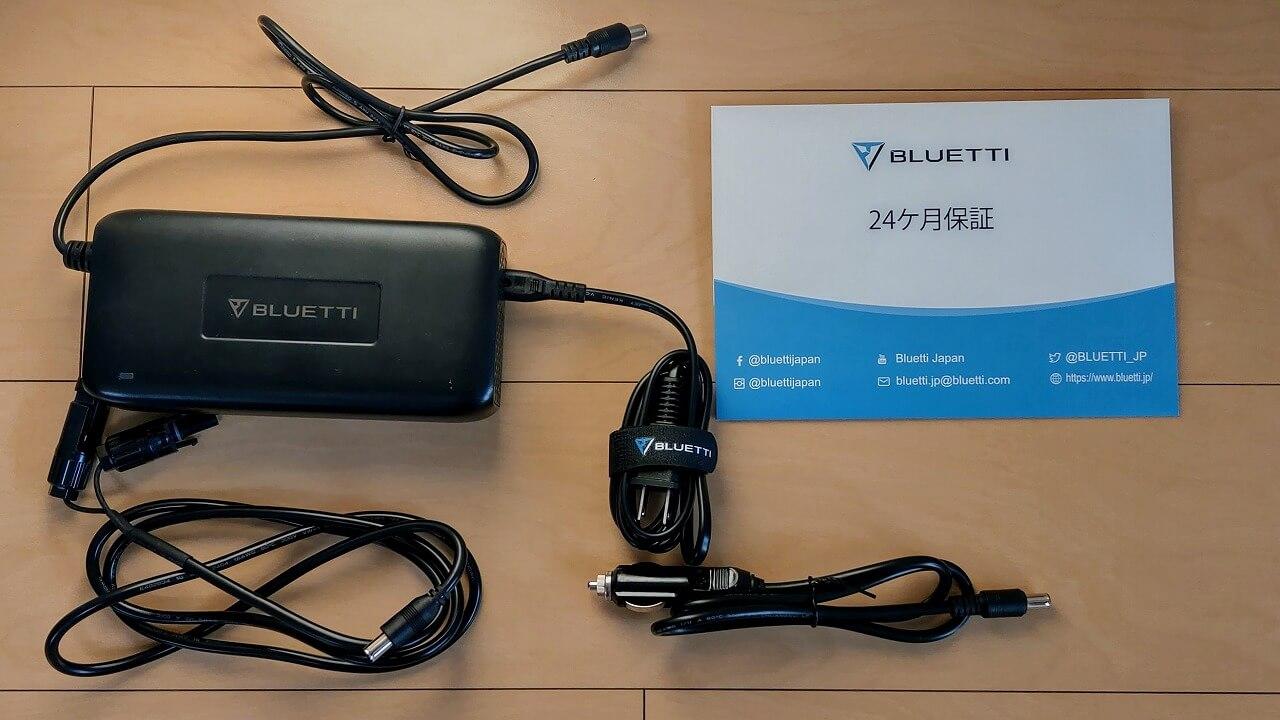 BLUTTI EB70 ポータブル電源 同梱品