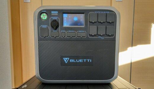 BLUETTI AC200Pレビュー|クラス最大級のポータブル電源