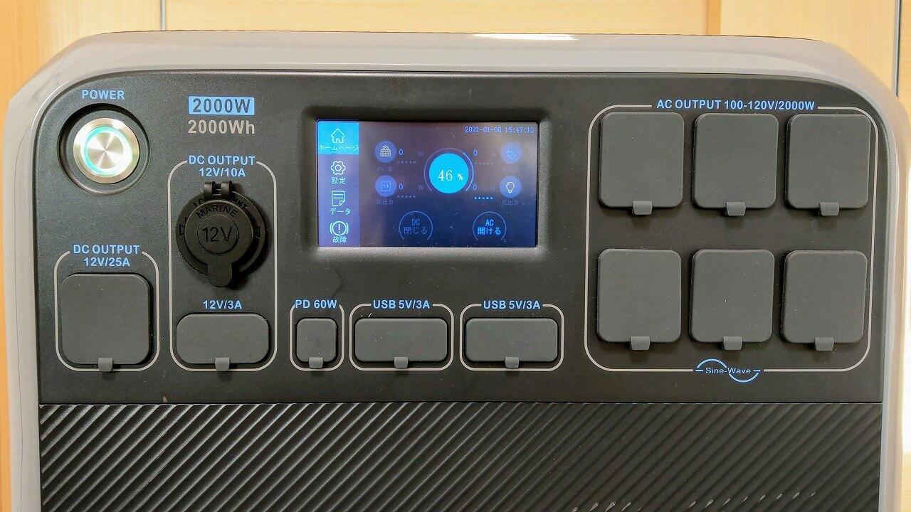 BLUETTI ポータブル電源 AC200P 端子類
