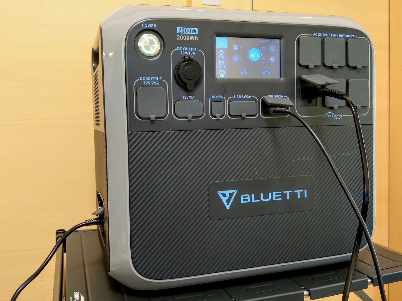 BLUETTI ポータブル電源 AC200Pはパススルー充電に対応