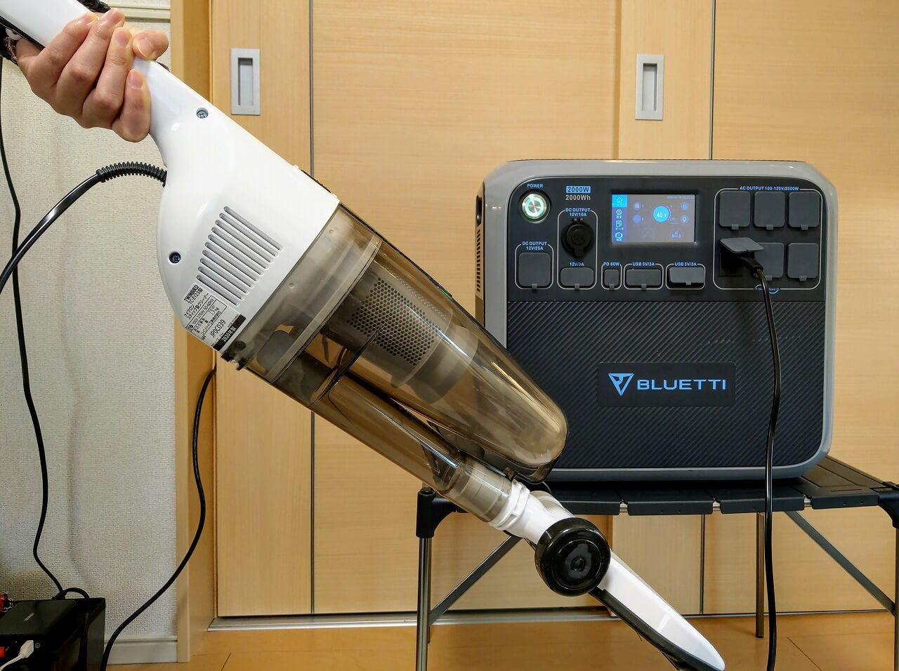 BLUETTI ポータブル電源 AC200Pに掃除機を繋いで使用