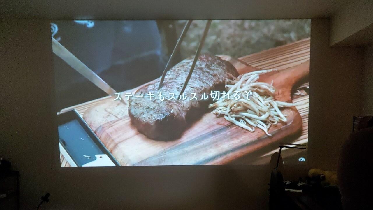 Cinemage シネマージュ モバイルプロジェクターでYouTubeを視聴