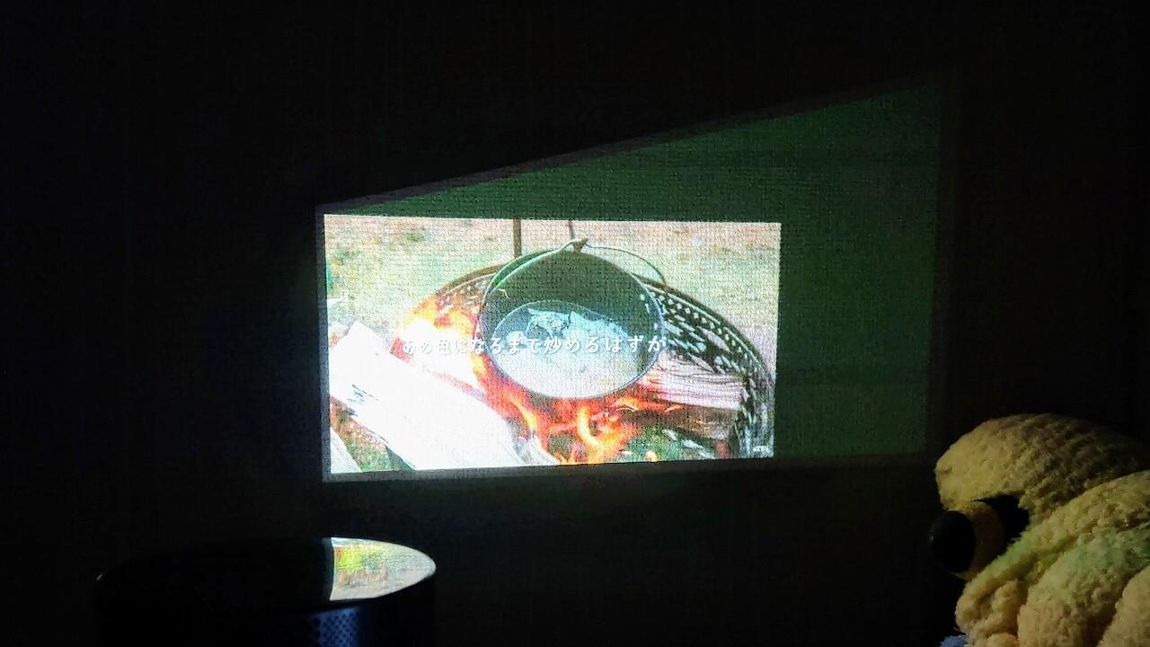 Cinemage シネマージュ モバイルプロジェクターを手動で台形補正