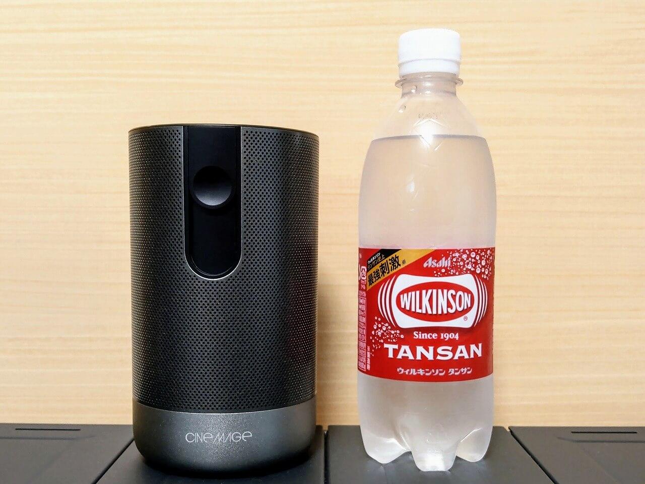 Cinemage シネマージュ モバイルプロジェクターを500mlペットボトルと比較