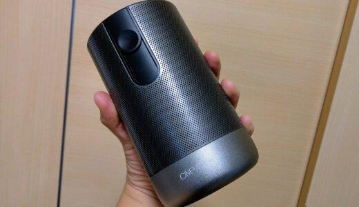 シネマージュ モバイルプロジェクター|フルHD・300インチ大画面を手のひらサイズで持ち歩こう