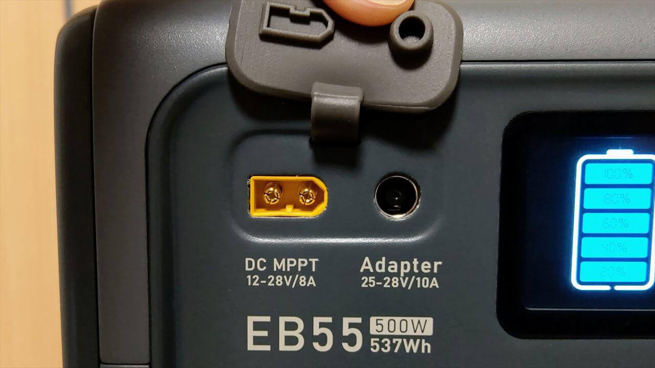 BLUETTI ポータブル電源 EB55 DC入力端子