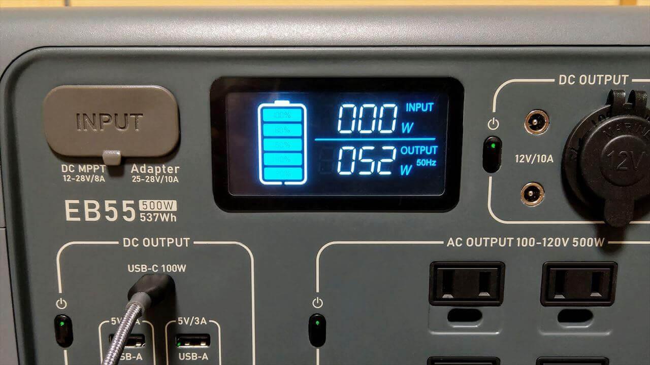 BLUETTI ポータブル電源 EB55 USB PD対応機器をUSB-Cポートから充電中の消費電力