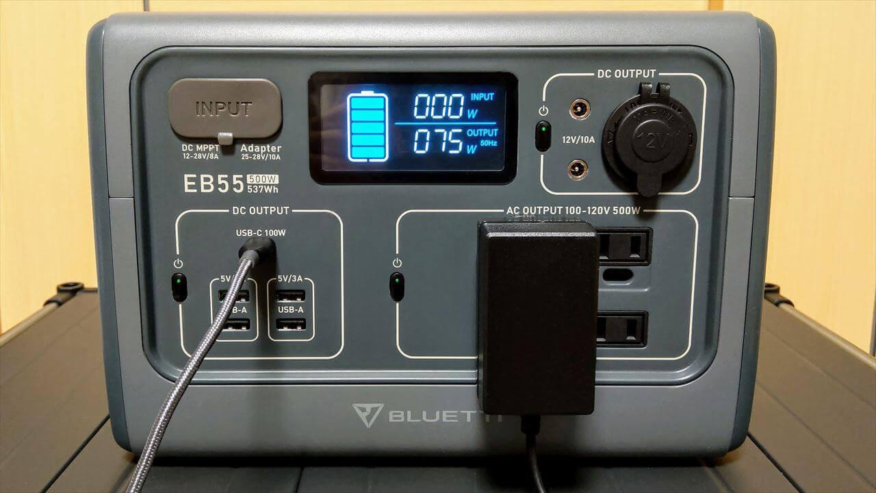 BLUETTI ポータブル電源 EB55 USB-CポーとACから同時充電中の消費電力