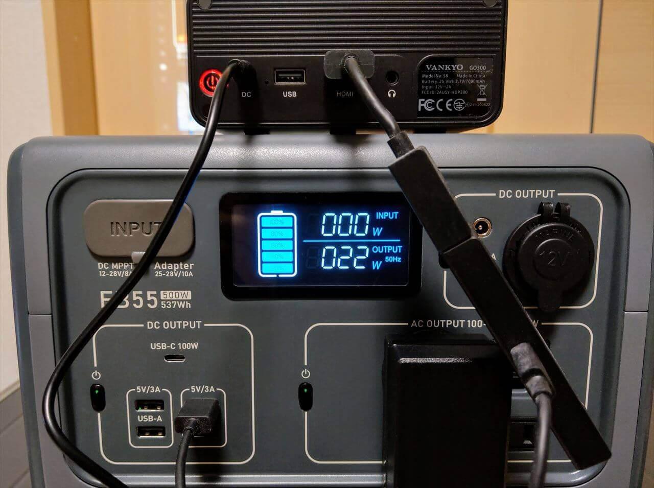 BLUETTI ポータブル電源 EB55でモバイルプロジェクターを再生中の消費電力