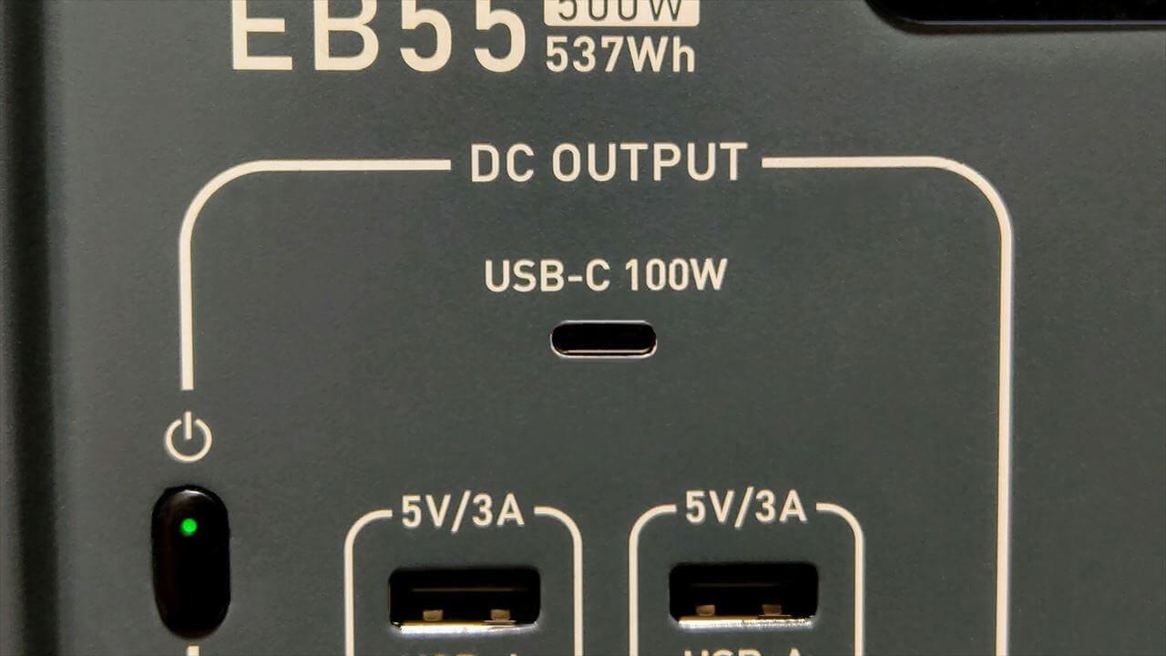 BLUETTI ポータブル電源 EB55 USB PD3.0対応USB-Cポート