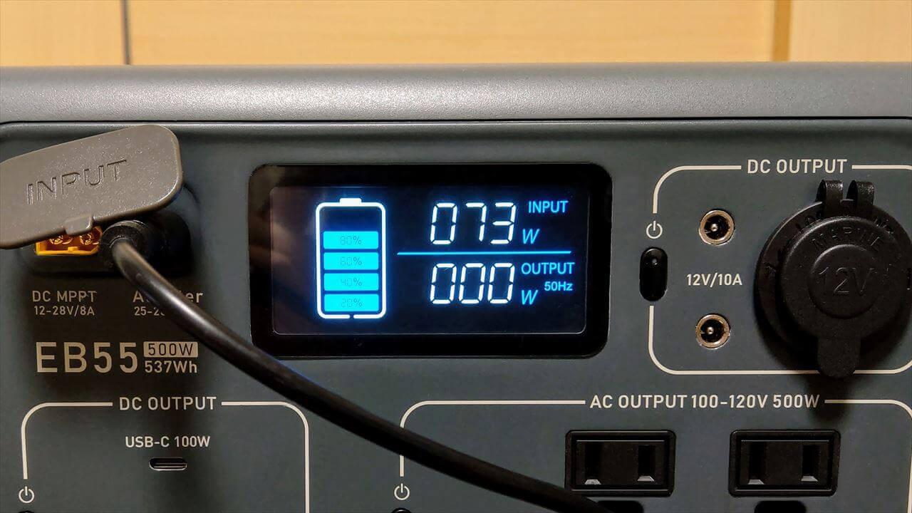 BLUETTI ポータブル電源 EB55 本体充電中の入力電力
