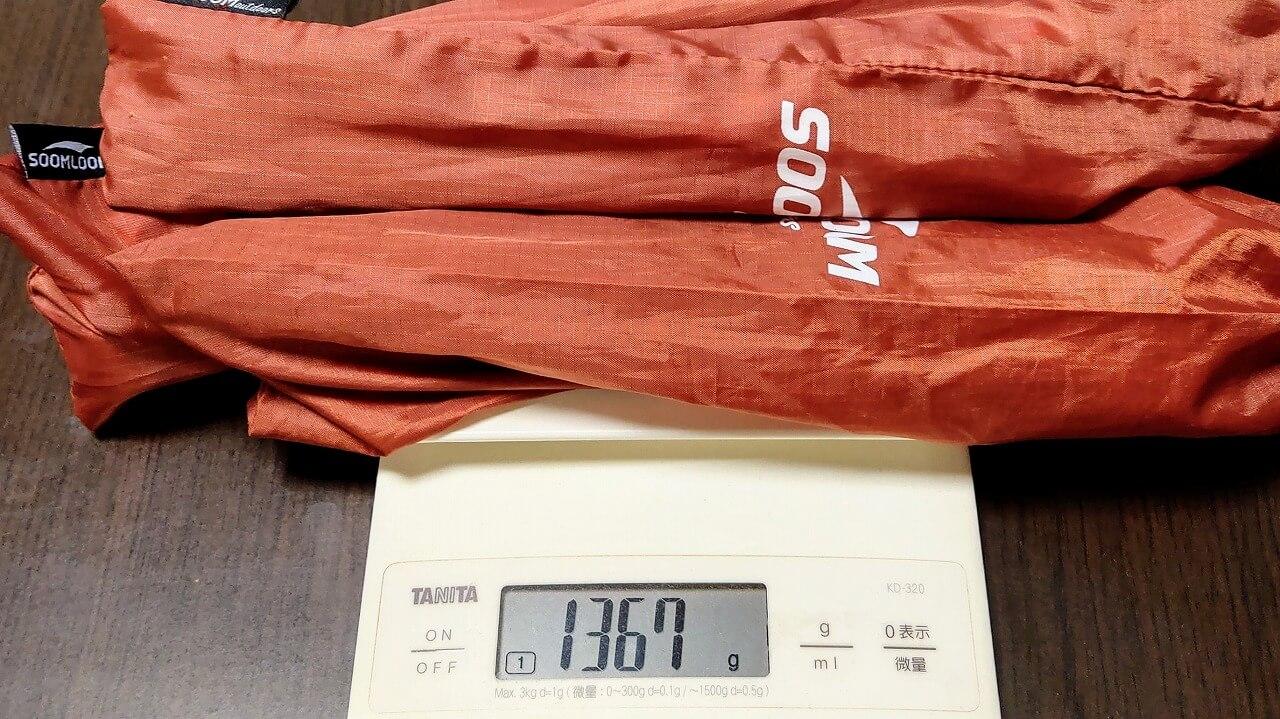 Soomloom チタンペグ 24本 重量