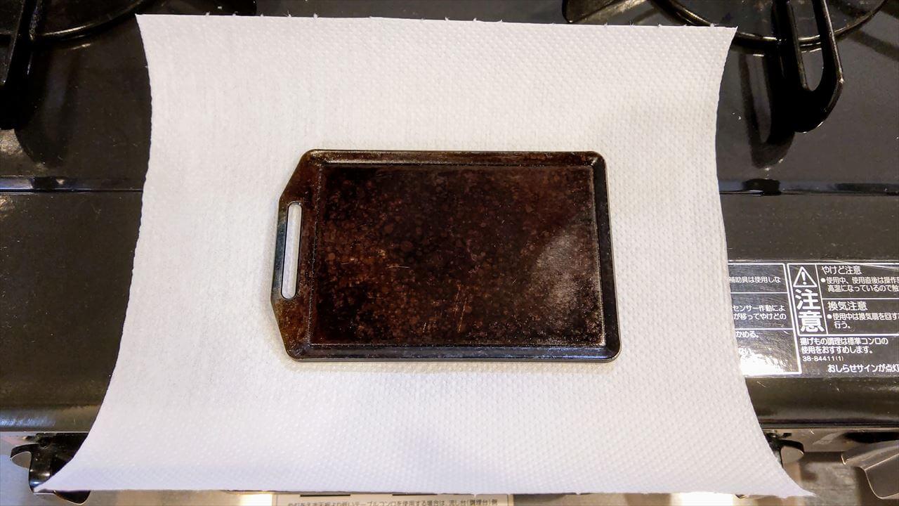 セリア ミニ鉄板 保管方法・キッチンペーパーで包む
