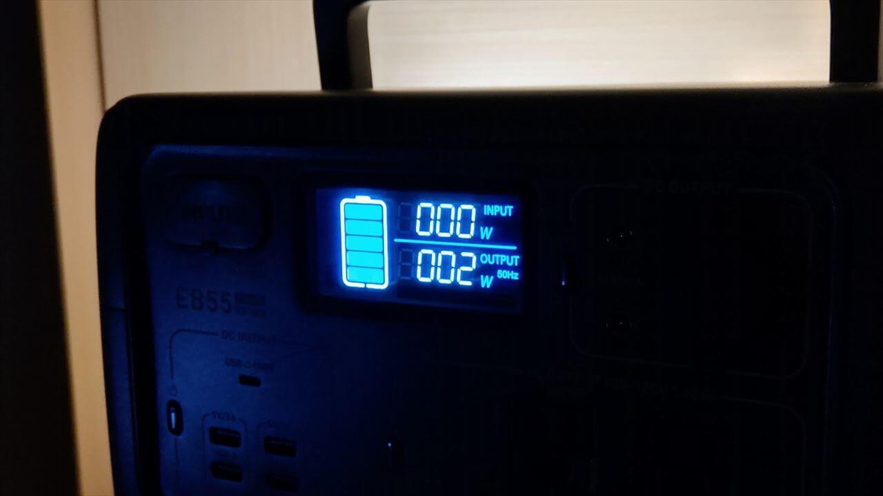 BLUETTI ポータブル電源 EB55 背面 LEDライトを点灯中の消費電力