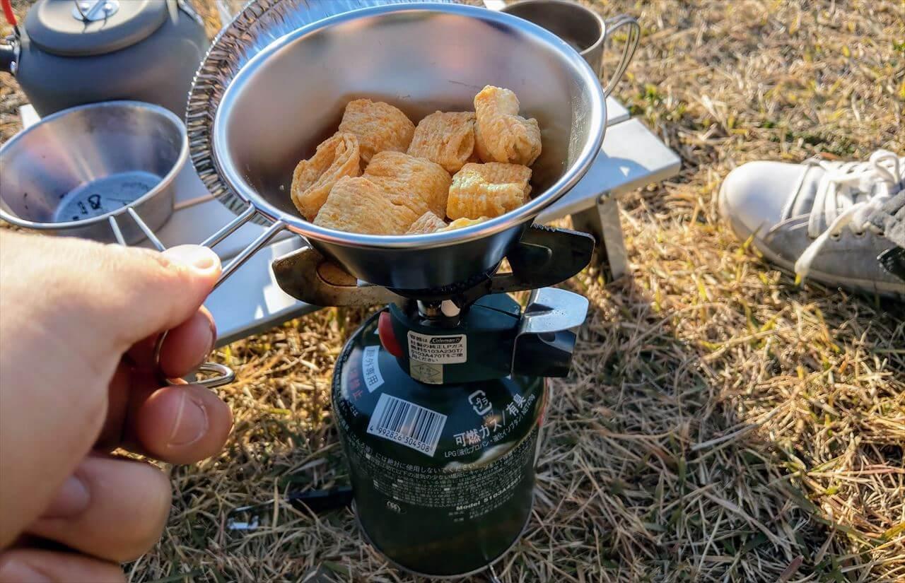 シェラカップをバーナーで加熱