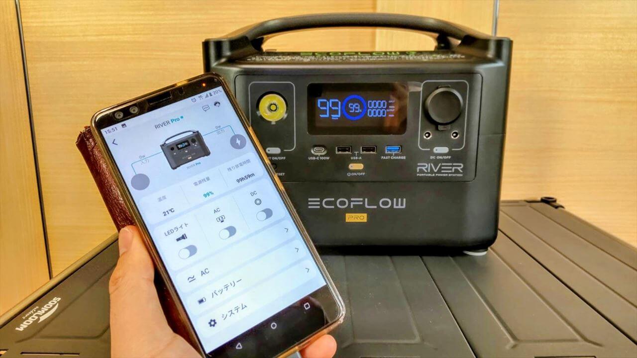 EcoFlow RIVER Pro ポータブル電源をEcoFlowアプリでスマートフォンに接続
