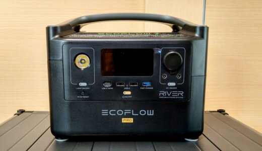 EcoFlow RIVER Pro ポータブル電源