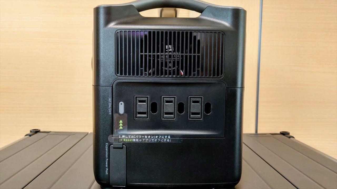 EcoFlow RIVER Pro ポータブル電源 側面 冷却ファン・AC出力・専用エクストラバッテリー接続端子