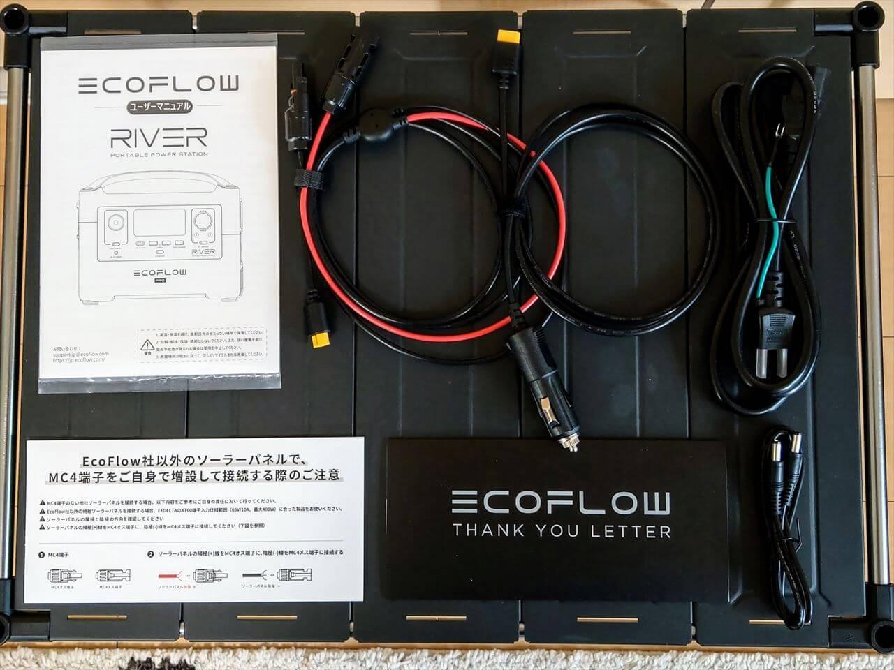EcoFlow RIVER Pro ポータブル電源 付属品