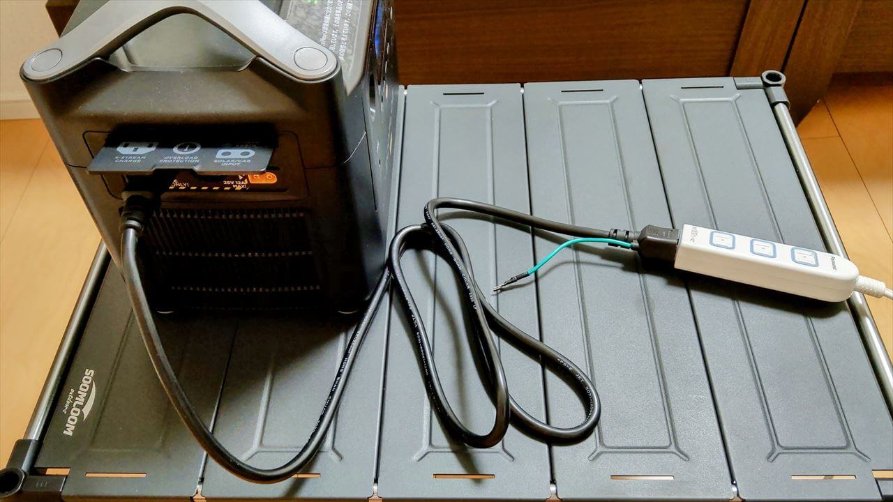 EcoFlow RIVER Pro ポータブル電源をACケーブルのみで接続