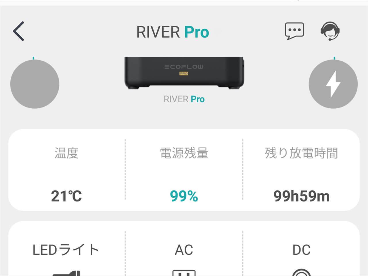 EcoFlow RIVER Pro ポータブル電源をEcoFlowアプリでスマートフォンに接続 アプリ画面