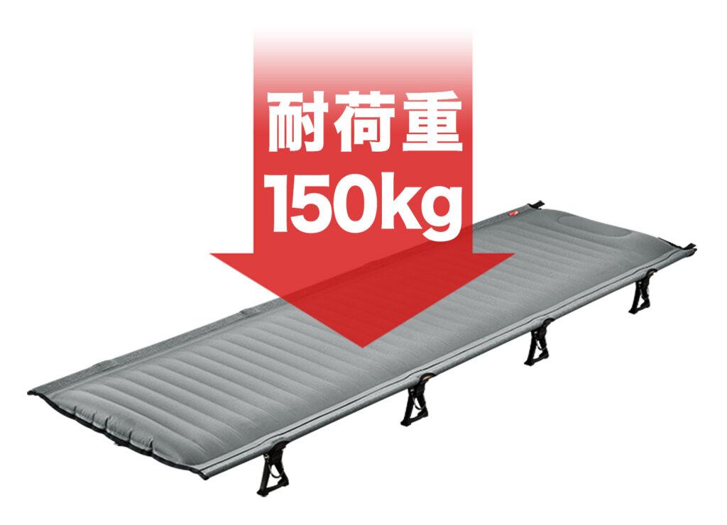 FIELDOOR エアーコンパクトコット 耐荷重150kg